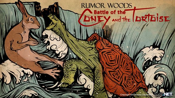 Rumor Woods - The Coney and the Tortoise